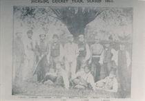 W0746a Hickling Cricket team 1863